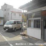 下部温泉駅(早川町乗合バス)