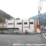 身延山バス停(山梨交通高速バス)