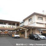 吉原駅(JR東海道本線)