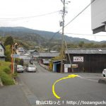 浜石岳に向かう途中のT字路を右折