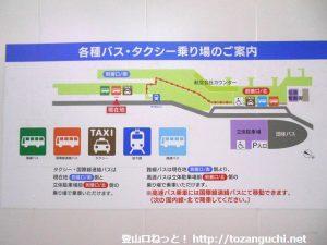 福岡空港第2ターミナル到着口南の郵便ポスト前に設置されている案内板
