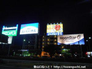 福岡空港国内線ターミナル出口の郵便ポストから見る看板