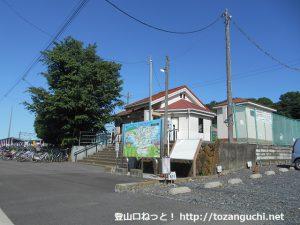大平下駅(JR両毛線)