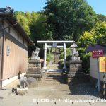 客人神社の参道入口の鳥居