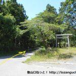 鷲神社の入口前