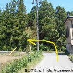 鷲神社に行く手前のT字路を左折