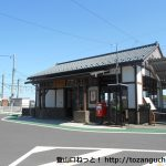 岩舟駅(JR両毛線)