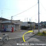 堀米駅の東口を出て県道の方に進む
