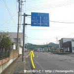 県道151号線と県道16号線の交差点