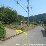 露垂根神社の参道入口から第二駐車場への遊歩道の入口に向かう途中その2