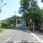 露垂根神社の参道入口