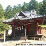 露垂根神社の拝殿と本殿