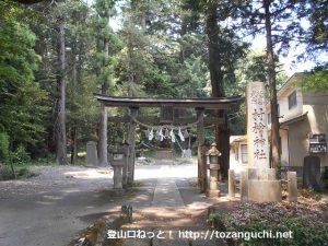 村檜神社の参道入口