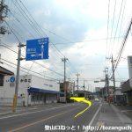 犬伏町の交差点を左折