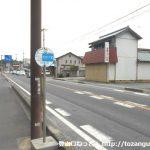 犬伏下町バス停(佐野市市営バス)