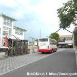 佐野駅(南口)バス停(佐野市市営バス)