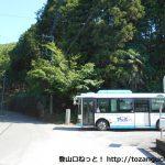 行道山バス停(足利市営バス)
