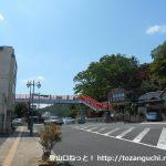 織姫神社参道入口前の交差点