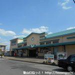 足利駅(JR両毛線)