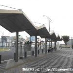 栃木駅(北口)バス停(栃木市:ふれあいバス)