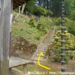 三峰山里宮の右手奥の階段を上がる