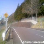 小俣北町バス停(足利市)