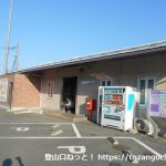 富田駅(JR両毛線)