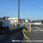 富田駅の出口を出たらすぐ右の小路に入る