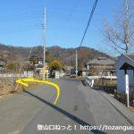 阿夫利神社に行く途中の養老ノ碑の先を左折