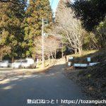 大小山の登山口となる阿夫利神社の参道入り口前と駐車場