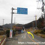 県道219号線から稲子トンネル方面に左折する