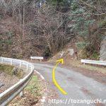 稲子峠の登山口前
